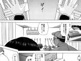 [チキコ] 獣姦☆ケモザイル!! (1)