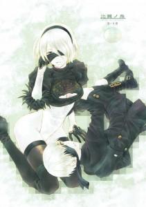 【ニーアオートマタ エロ同人】ベッドを使ってみた2Bと9Sは抱き合うとそのままイチャラブセックスを始めちゃうwww