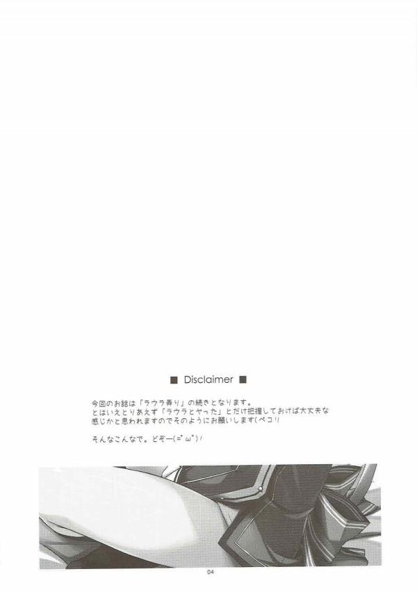 【英雄伝説 エロ漫画・エロ同人】アナルプラグでケツ穴拡張しながらノーパンで生活しているフィーの処女を奪うリィン。 (3)