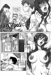 生徒に手を出した教師は自宅謹慎するも迫ってくる二人に流されて3Pセックスすることにwww