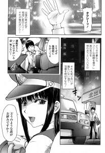 【エロ漫画】美人で巨乳なタクシー運転手とカーセックス出来ることになり、何度も激しくハメまくる!!