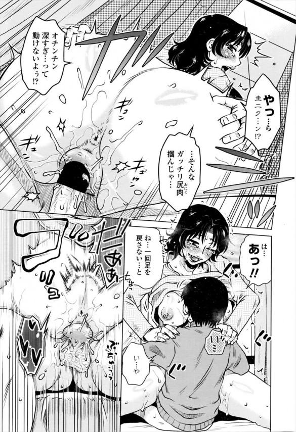 【エロ漫画】女医をしている叔母に病気だと騙されてフェラチオされると童貞まで奪われてしまう!!!! (17)