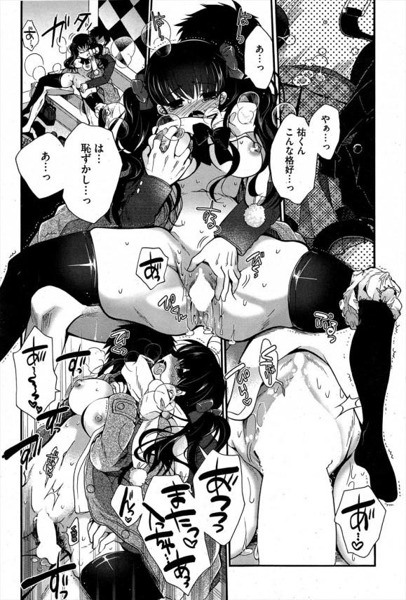 【エロ漫画】彼女との初セックスはプリクラを撮りながらで、バレるかバレないかの緊張と快感にハマる☆ (14)