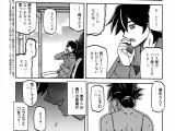 [山文京伝] 月下香の檻 第10話 (1)