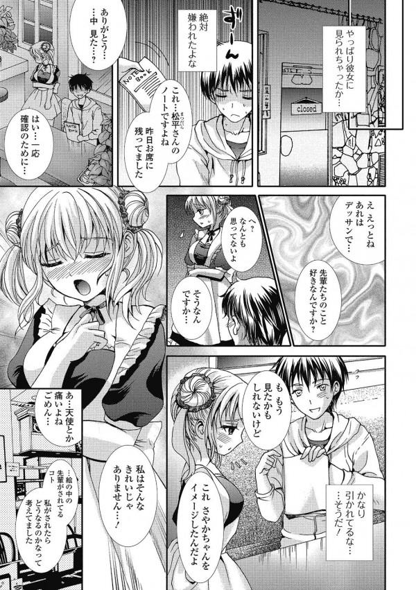 【エロ漫画・エロ同人】常連として通っている店にいる巨乳娘にエロ同人を描いていることがバレると生ハメすることになったw (5)