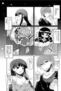【エロ漫画】中二病な妹とエッチで勝負することになると、最後には生ハメセックスで決着をつけるwww