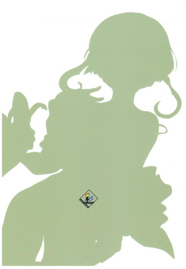 媚薬で発情しまくった高波と提督が精根果てるまで激しく生ハメセックスしてる~wwww【艦これ エロ漫画・エロ同人】 (26)