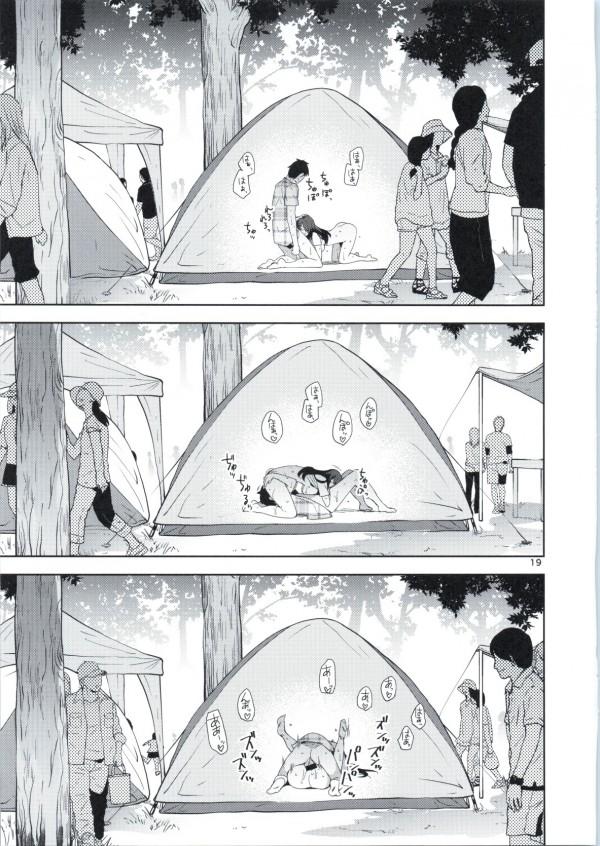 もしも俺が奈緒の、加蓮の、凜の彼氏だったなら…こんなことをしたかったな…ww【アイマス エロ漫画・エロ同人】 (19)
