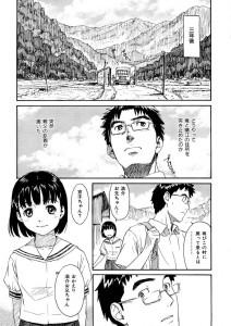 【エロ漫画】父親の訃報が届き村に帰ってきた浩介。バス停に降り立つと姪っ子の京子が迎えに来ていた。風呂に入っていると京子が入ってきてフェラをしだす京子。誘う京子に思わず手マンクンニに素マタで精液ぶっかけてしまう。
