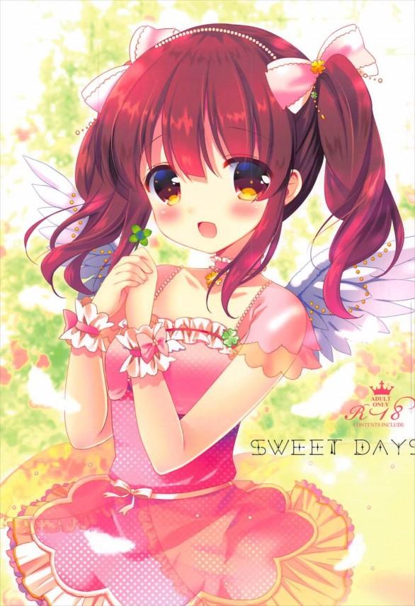 SWEET DAYS (アイドルマスター シンデレラガールズ) (1)
