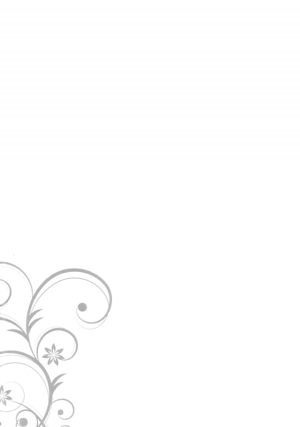 人間の男と付き合っている茨木華扇は男に拘束されて電マで開発調教されちゃう…!?【東方 エロ漫画・エロ同人】 (15)