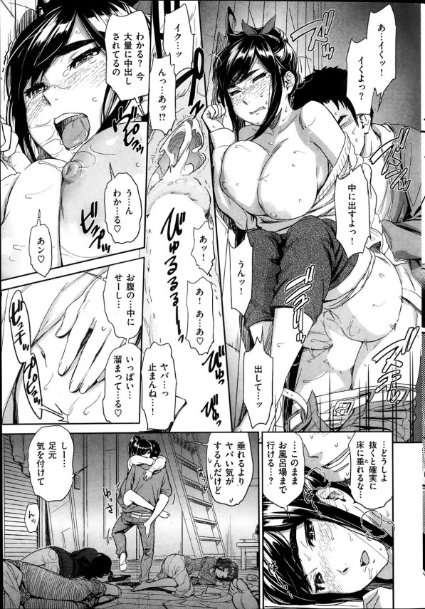 【エロ漫画】飲み会後に眠ってる彼女の横で巨乳な友人とNTRセックス!!おっぱい揉んだりフェラチオさせつつ互いにエロスイッチ全開で挿入したままお風呂に移動して中出しフィニッシュ☆ (13)