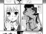 [木谷椎] どっちもLOVE!? vol (1)