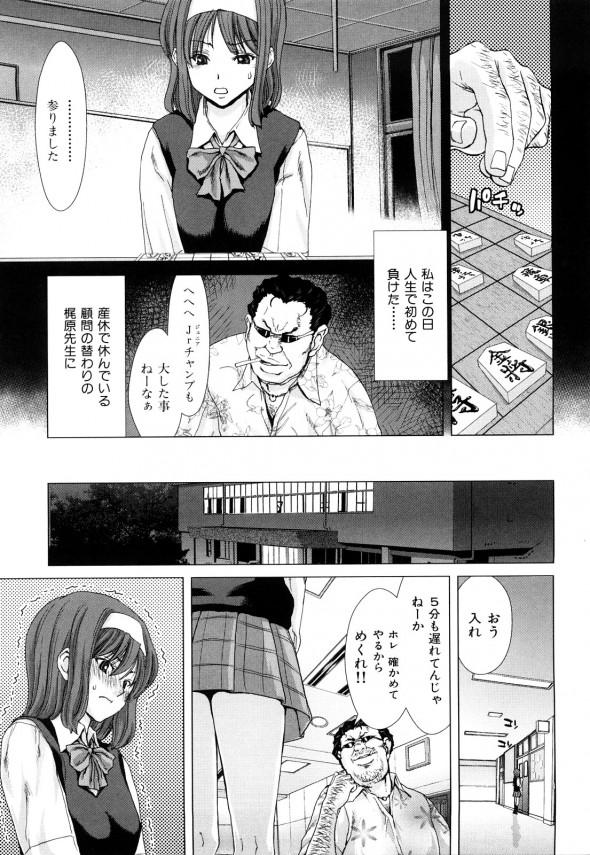 [堀博昭] 悪手 (1)