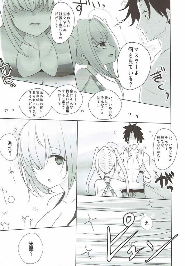 【FGO エロ漫画・エロ同人】水着のネロにビーチで濃厚パイズリされるマスター♪体操服でも抜いてもらうwww (5)