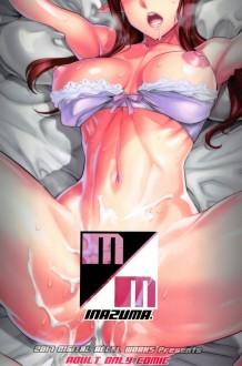 ハヤテと濃密なセックスをしたミラージュはそのあとも連戦を望んで体が疼くwww【マクロスΔ エロ漫画・エロ同人】