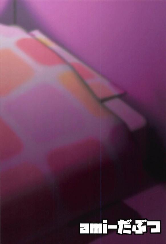 JKっぽい娘にエロマッサージしてもらえるお店で、マイクロビキニのマシュとエッチできちゃうwww【FGO エロ漫画・エロ同人】 (25)