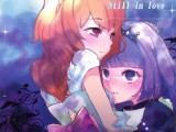 Still in love (アイカツ!) (1)