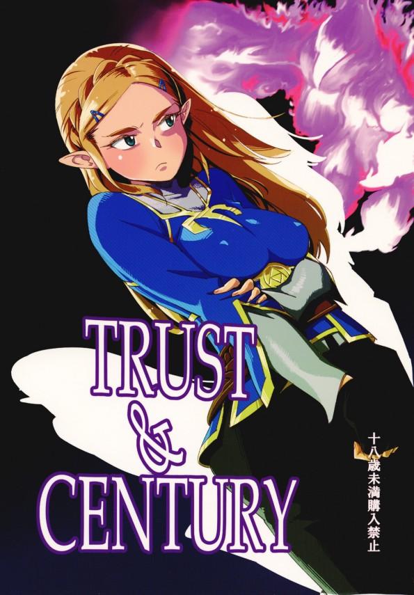 TRUST&CENTURY (ゼルダの伝説) (1)