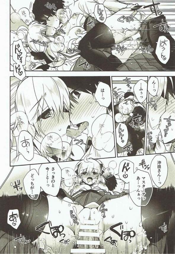 再臨した沖田さんのニーソに興奮したマスターはそのままエッチに持ち込んでくるwww【FGO エロ漫画・エロ同人】 (12)