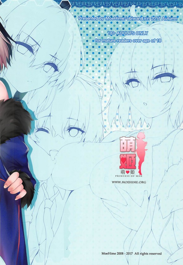 ふたなりなぐだ子が新宿のジャンヌオルタとアルトリアオルタの二人とセックスしてるんだが…www【FGO エロ漫画・エロ同人】 (25)