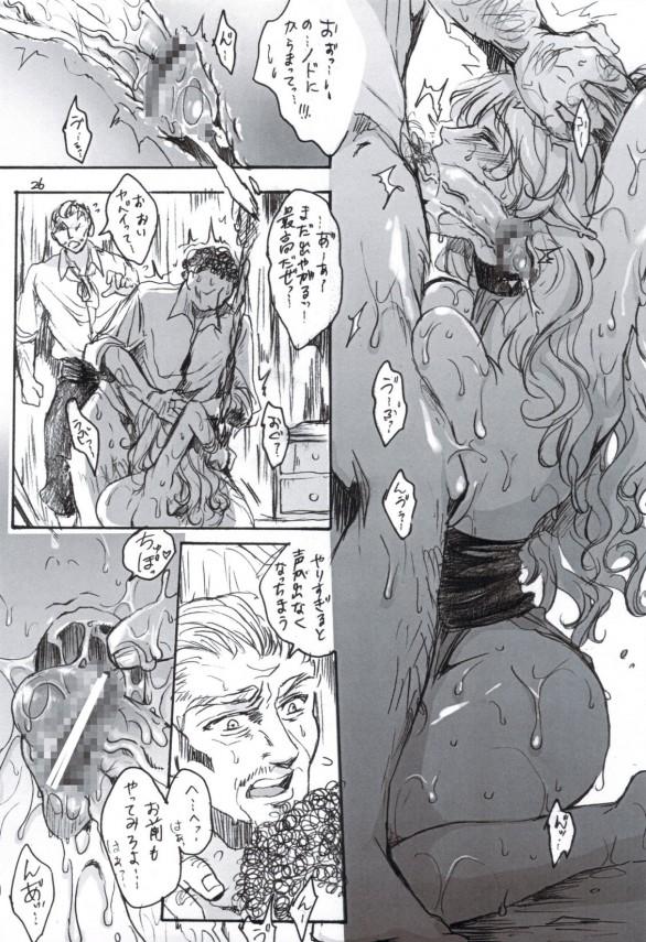 【エロ漫画】巨乳のエルフがエロ過ぎたから犯しまくって人間チンポの味を覚えさせてやったw【無料 エロ同人誌】 (25)