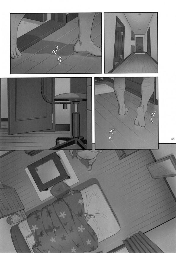 【エロ漫画・エロ同人】彼氏持ちのJCは寝ている隙にキモデブの体育教師に犯されてしまい、それをネタに身体の関係を求められるwww (124)