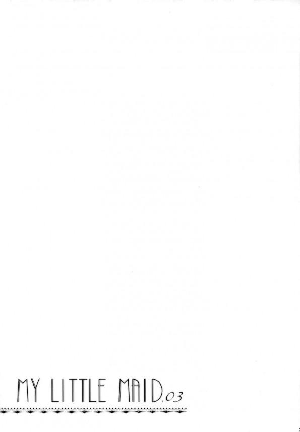 【エロ漫画】すぐに発情してしまうウサ耳メイドが可愛いから主人はつい意地悪してしまう♪【無料 エロ同人誌】 (28)