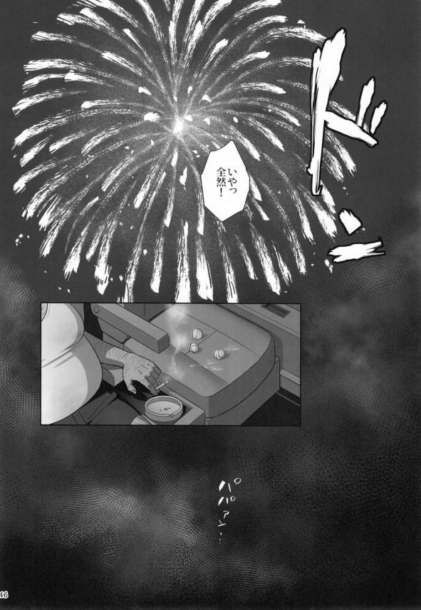 【エロ漫画・エロ同人】彼氏持ちのJCは寝ている隙にキモデブの体育教師に犯されてしまい、それをネタに身体の関係を求められるwww (45)