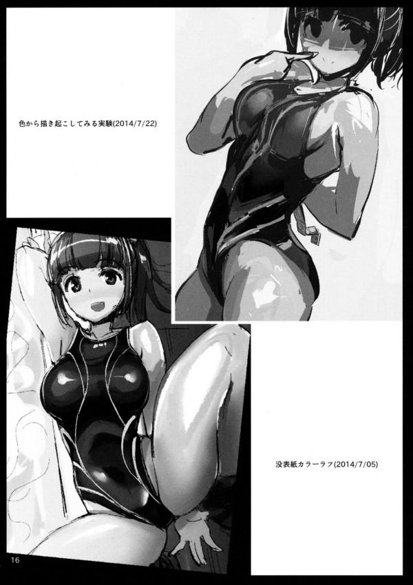 競泳水着姿の巨乳後輩が二人っきりのプールでエッチなことを許してくれた♪【エロ漫画・エロ同人】 (17)