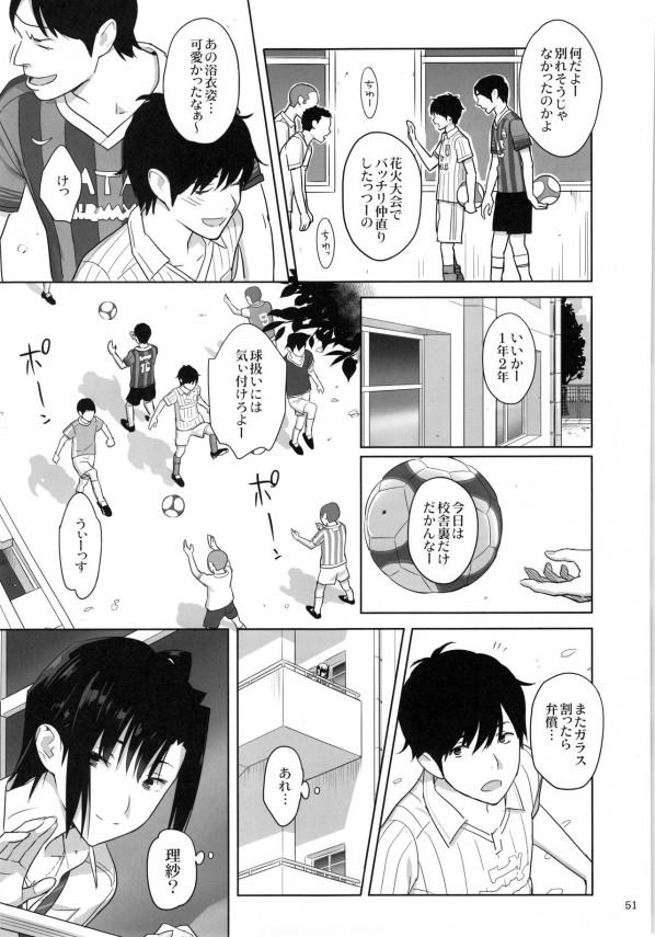 【エロ漫画・エロ同人】彼氏持ちのJCは寝ている隙にキモデブの体育教師に犯されてしまい、それをネタに身体の関係を求められるwww (50)
