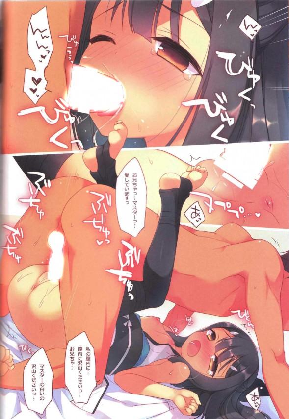 今日も今日とてヘンタイなお兄ちゃんはJSのイリヤたちを毒牙にかけつづけるwww【Fate/kaleid liner プリズマ☆イリヤ エロ漫画・同人誌】 (57)