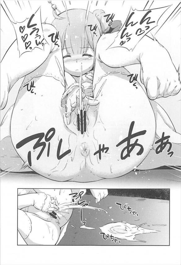 ユニコーンのオナニーを見てしまった司令官は興奮を抑えきれずにそのままセックスすることに♪【アズールレーン エロ漫画・エロ同人】 (6)