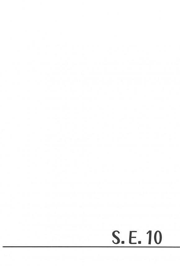 ロケ先のホテルで他のアイドルに隠れて文香とプロデューサーはエッチすることに♪【デレマス エロ漫画・エロ同人】 (3)