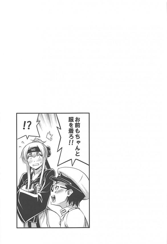 ショタ提督とセックスした神威は今度は提督の友人のショタともセックスするwww【艦これ エロ漫画・エロ同人】 (28)