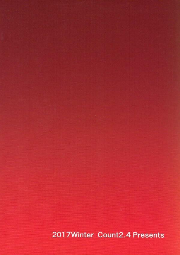 佐久間まゆは男達にマンコもアナルも犯される代わりに仕事をとることにするwww【デレマス エロ漫画・エロ同人】 (15)