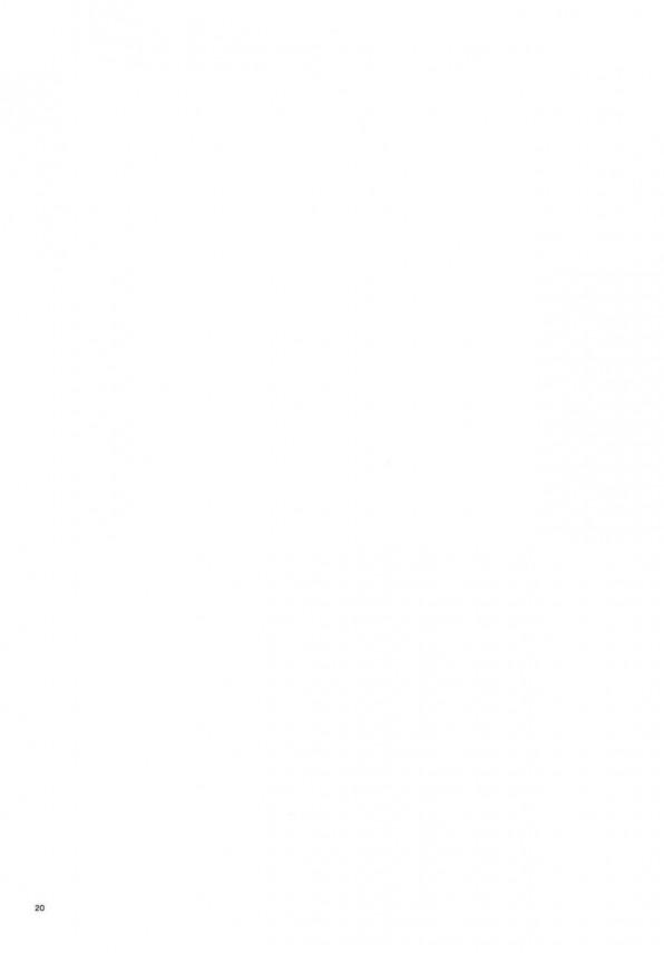菜々ちゃんたち現役アイドルのセックス事情!プロデューサーや親戚のショタとハメちゃってるwww【デレマス エロ漫画・エロ同人】 (19)