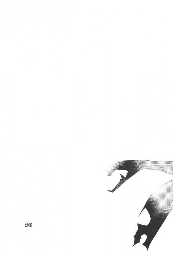 【エロ同人誌 艦これ】天津風や大和など艦娘とそれぞれの提督とのエッチな性事情を描いた短編集!!【無料 エロ漫画】 (54)