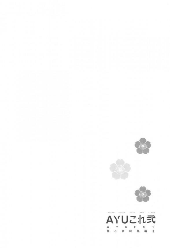 【エロ同人誌 艦これ】天津風や大和など艦娘とそれぞれの提督とのエッチな性事情を描いた短編集!!【無料 エロ漫画】 (129)