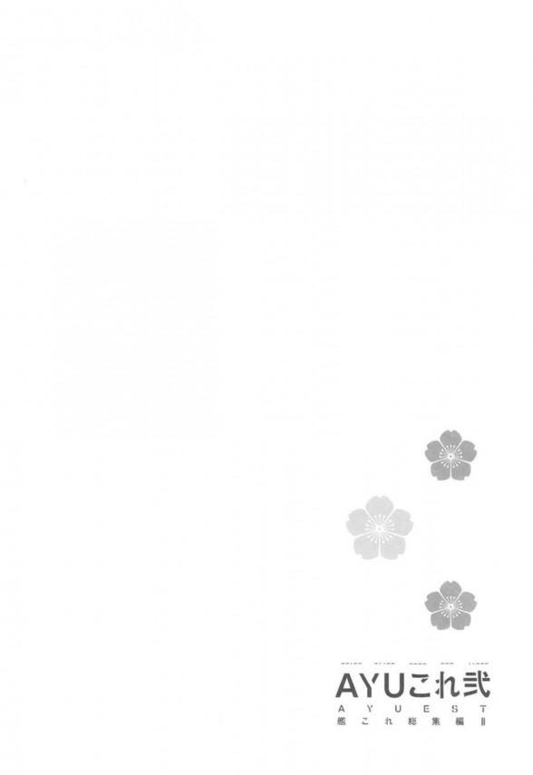 【エロ同人誌 艦これ】天津風や大和など艦娘とそれぞれの提督とのエッチな性事情を描いた短編集!!【無料 エロ漫画】 (97)