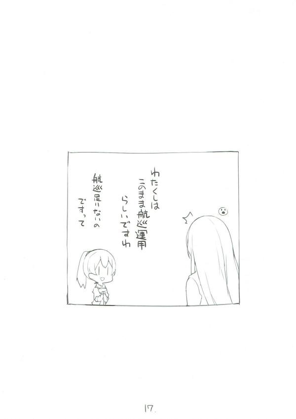 【エロ同人誌 艦これ】空母になった鈴谷は正真正銘母になるべく連装砲と孕ませセックスすることにwww【無料 エロ漫画】 (18)