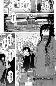 【エロ漫画・エロ同人】大学での指導教官である巨乳お姉さんと温泉旅行に行ったらラブラブになって露天風呂でセックスしちゃった♡