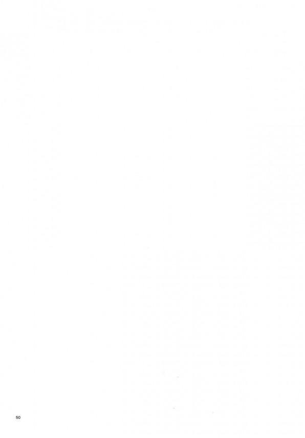 菜々ちゃんたち現役アイドルのセックス事情!プロデューサーや親戚のショタとハメちゃってるwww【デレマス エロ漫画・エロ同人】 (49)