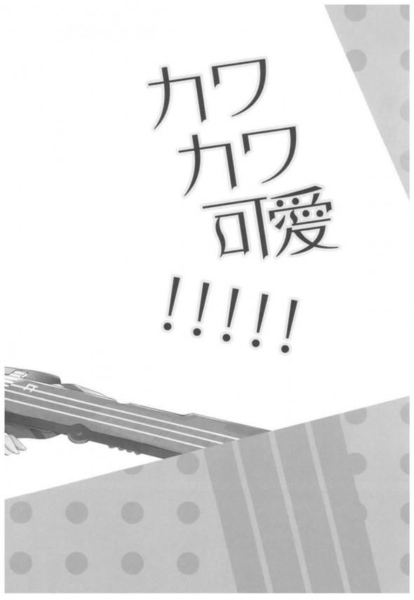 【エロ同人誌 艦これ】天津風や大和など艦娘とそれぞれの提督とのエッチな性事情を描いた短編集!!【無料 エロ漫画】 (39)