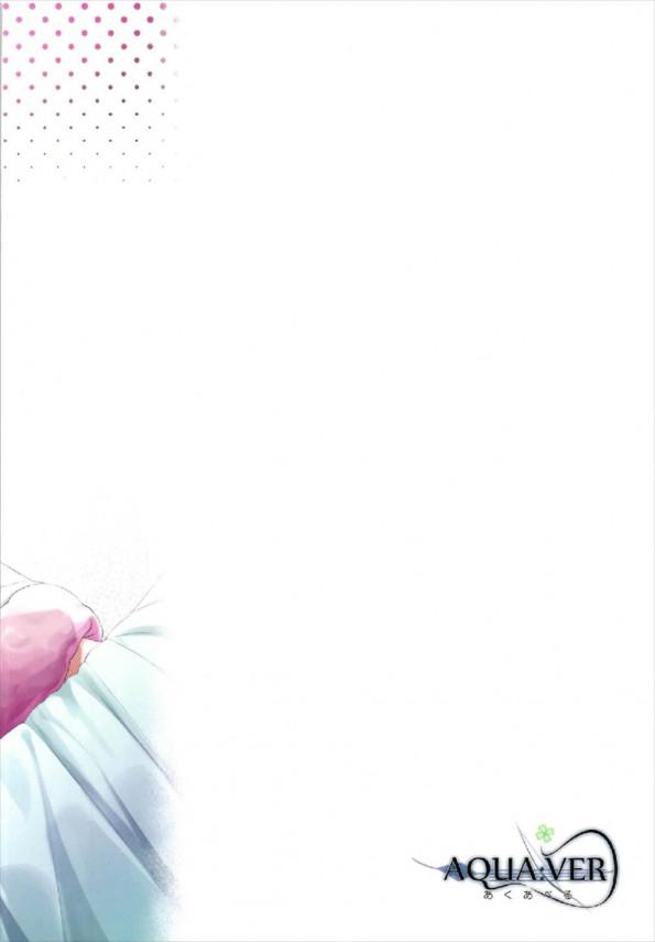 一人で無理をするモカちゃんは彼女を心配してくれた担任の先生と一線を越えることに♪【ハイスクール・フリート エロ同人誌・エロ漫画】 (25)