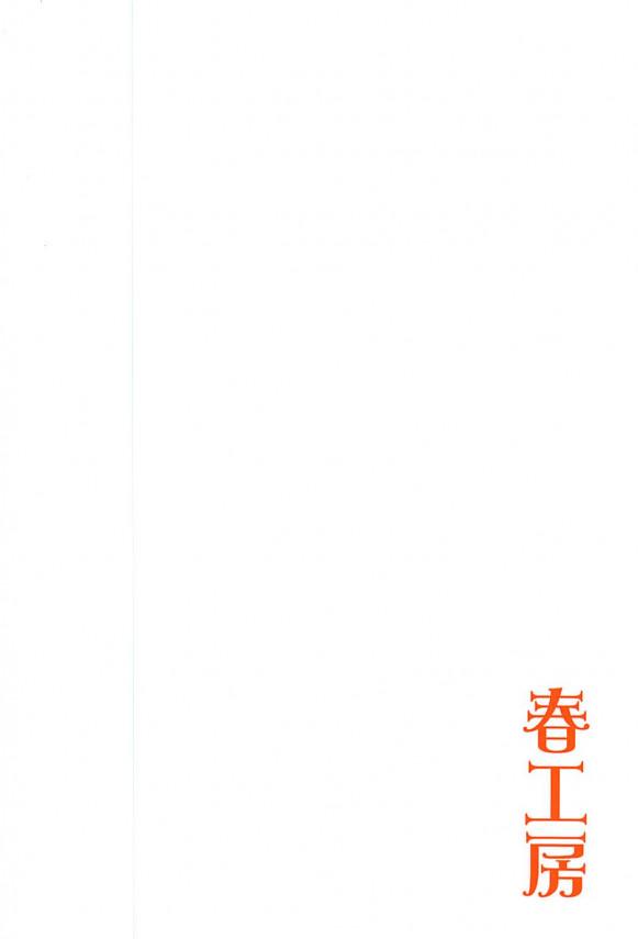 高垣楓や阿部菜々、佐藤心に三船美優ともイチャラブセックスするプロデューサー!!【デレマス エロ漫画・エロ同人】 (37)