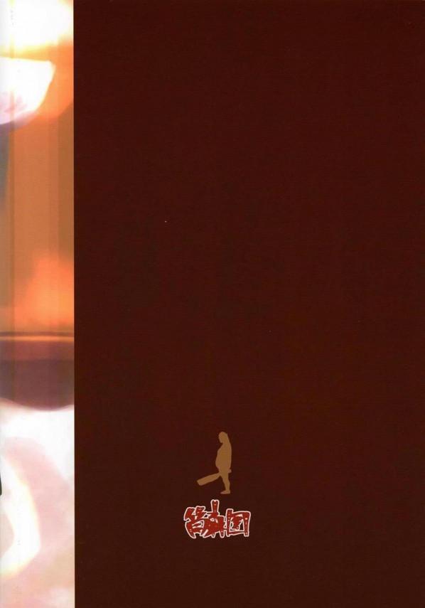 JKの宇津木優季がエッチな下着を着て誘ってきたから夜通し生ハメセックスしました☆【ガルパン エロ漫画・エロ同人】 (29)