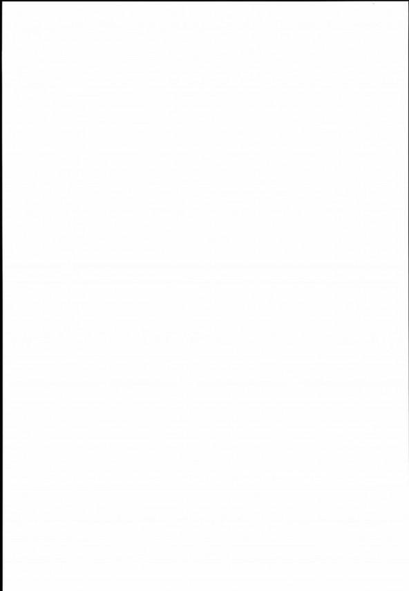日本のゲームの世界を渡り歩く井之頭五郎が飯を食べたり果てには武器で戦うwww【よろず エロ漫画・エロ同人】 (13)