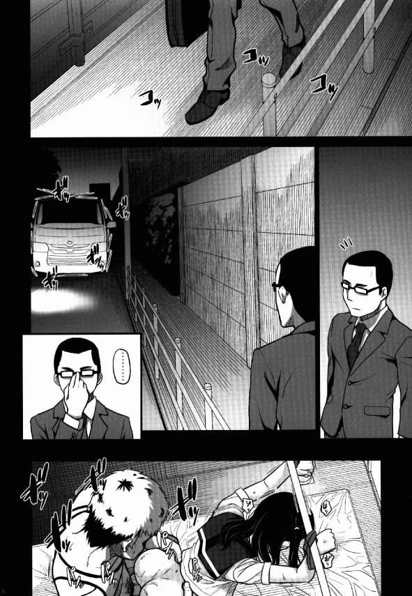 【エロ漫画・エロ同人】近道をして帰ったJSだったが車に連れ込まれると見知らぬ男に拘束されてレイプされる!!!! (21)