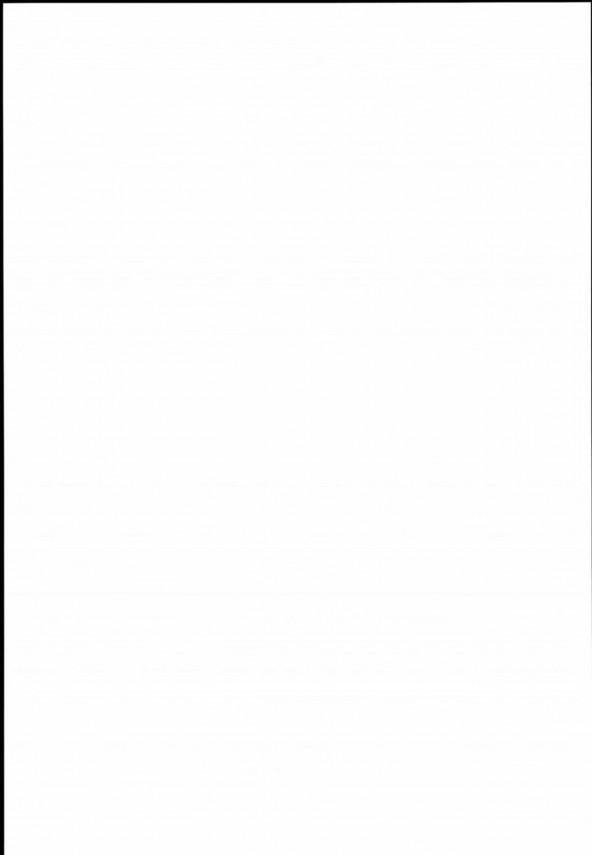 日本のゲームの世界を渡り歩く井之頭五郎が飯を食べたり果てには武器で戦うwww【よろず エロ漫画・エロ同人】 (7)